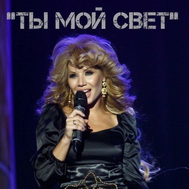 наташа ты королева: