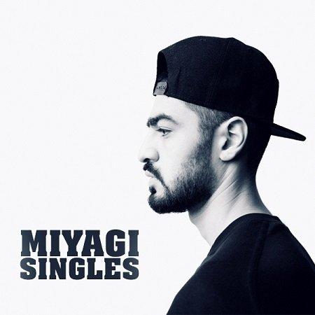 Miyagi скачать все песни