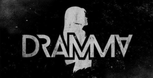 dramma только не уходи